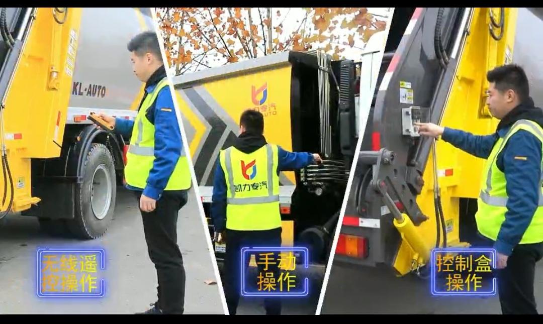 压缩垃圾车三种操作方式工作视频视频