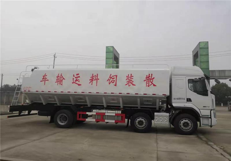 散装饲料车厂家直销15吨散装饲料车价格