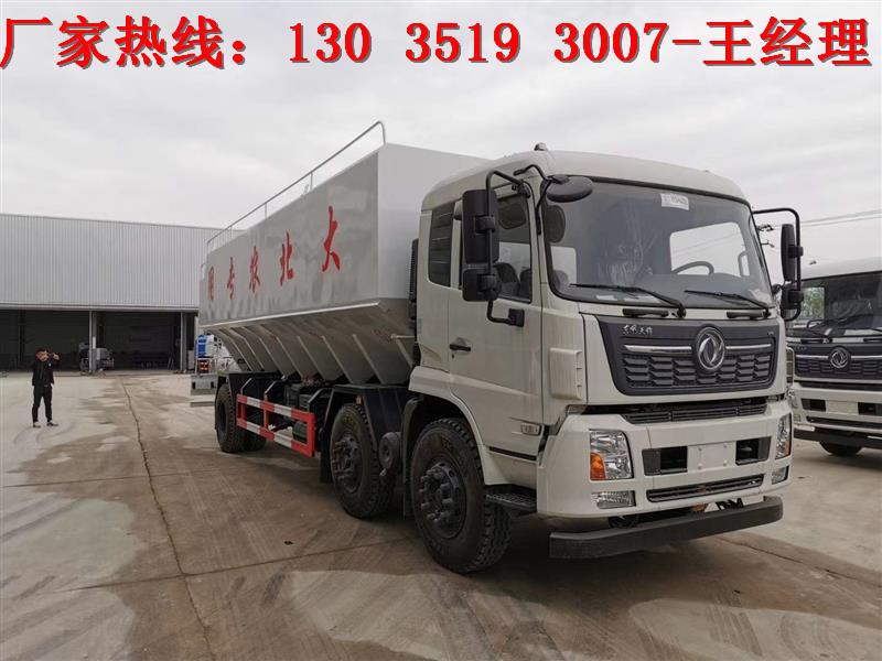 东风散装饲料车厂家供应15吨散装饲料车价格