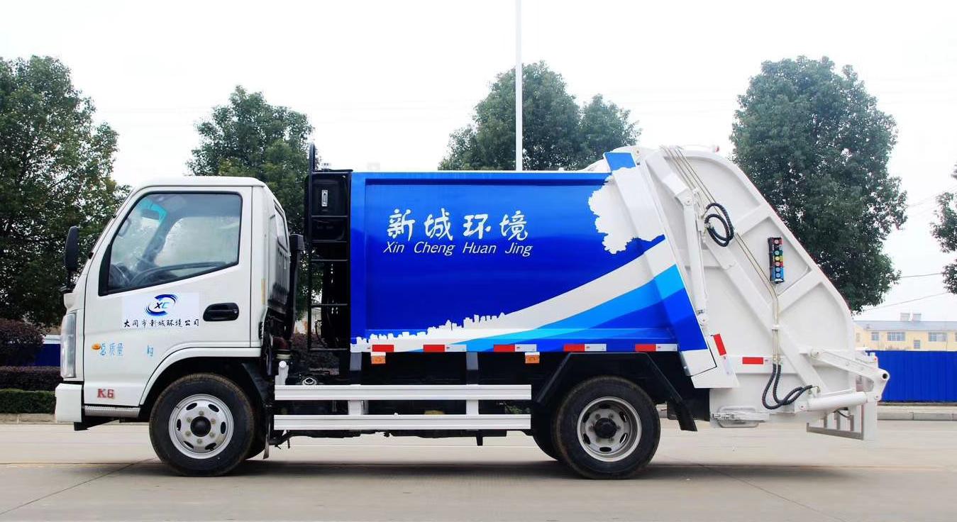 凯马国六蓝牌4方压缩垃圾车,不超重,