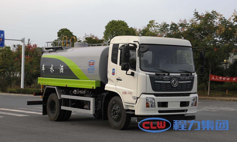 東風天錦15方灑水車