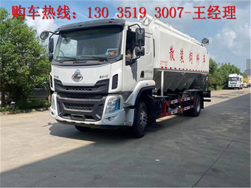 东风散装饲料车厂家推荐10吨饲料车价格多少钱