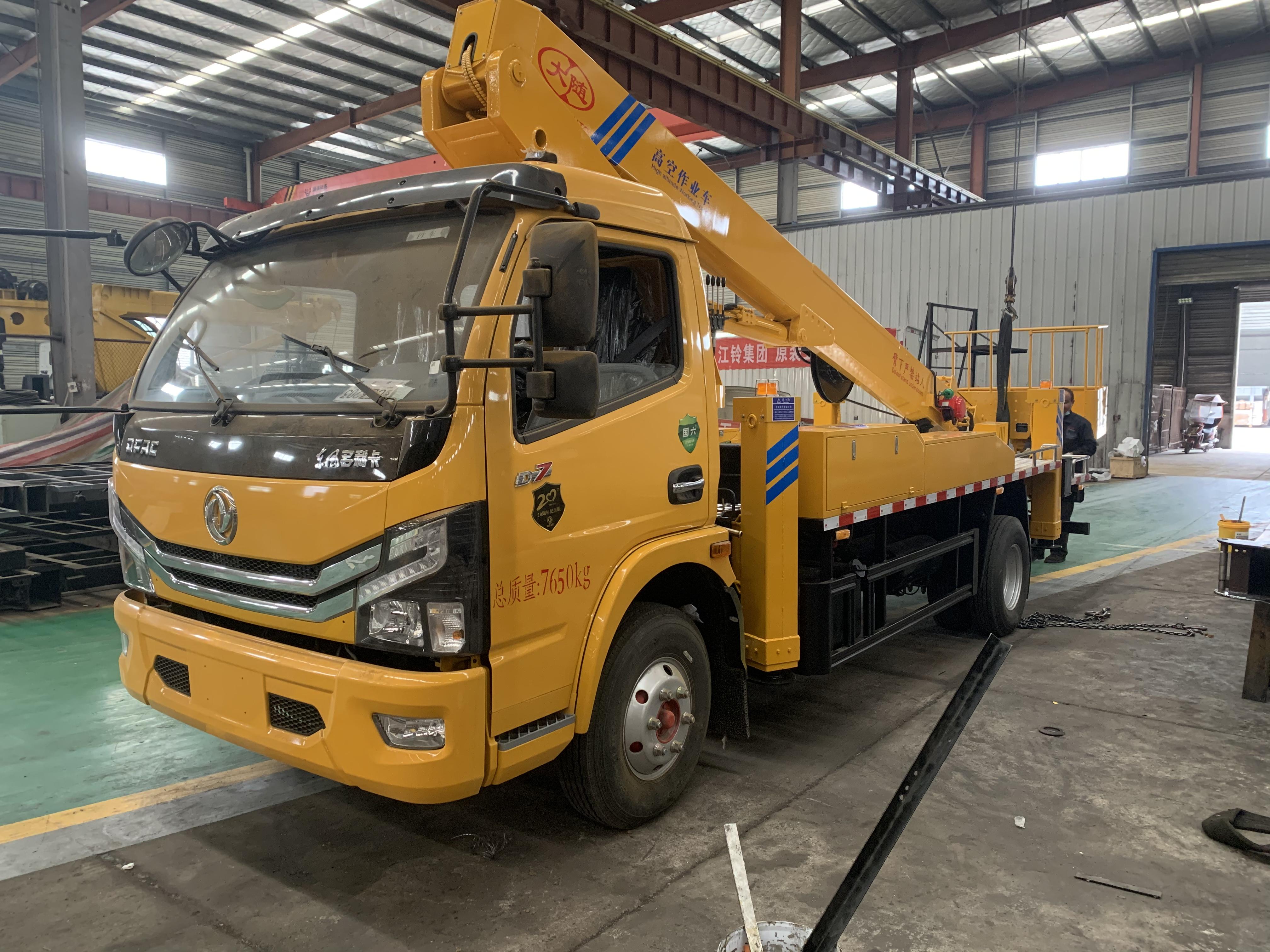东风国六25米伸缩臂高空作业车厂家让利特惠购车视频