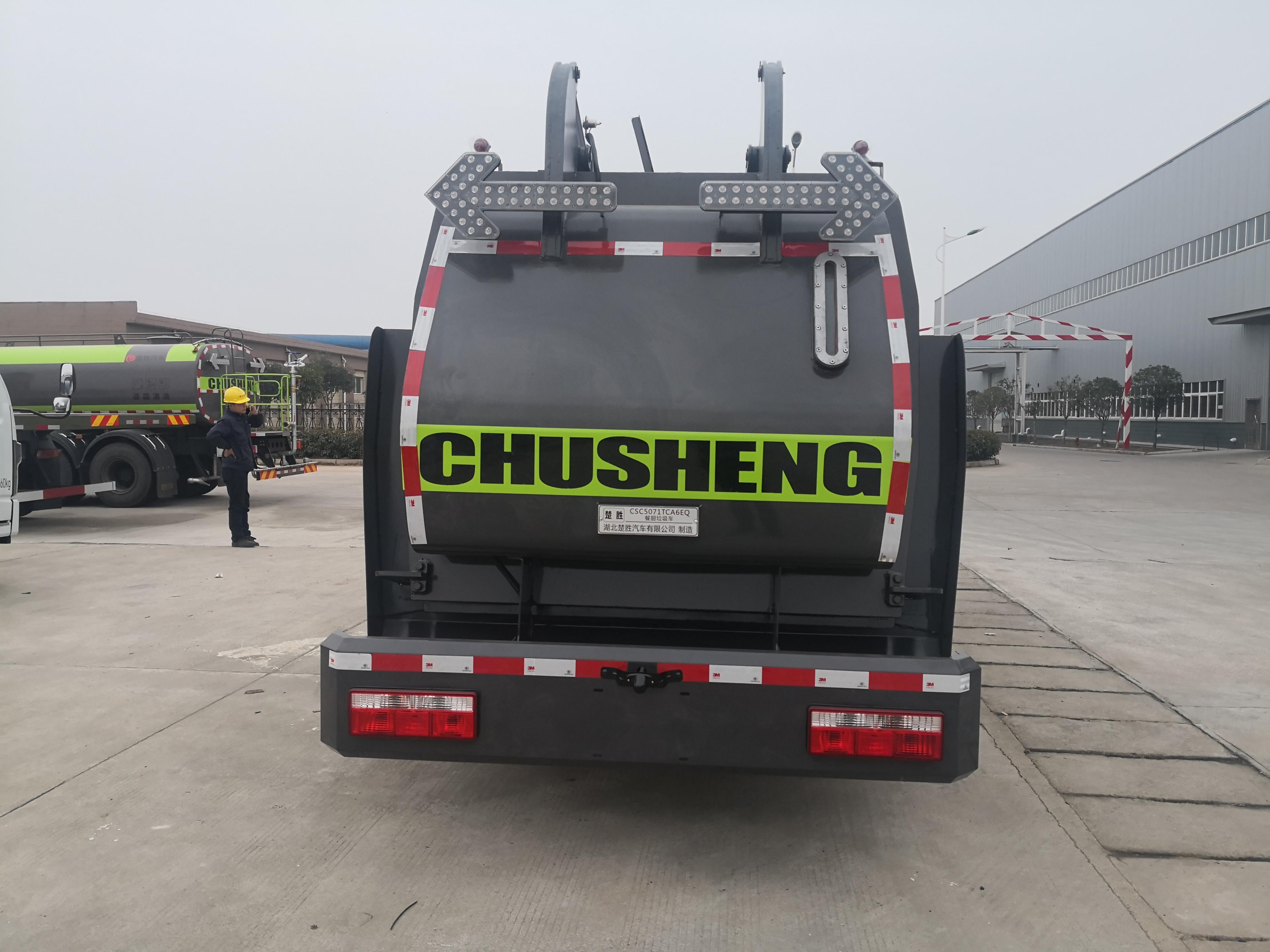 东风多利卡6方干湿分离餐厨垃圾收集车