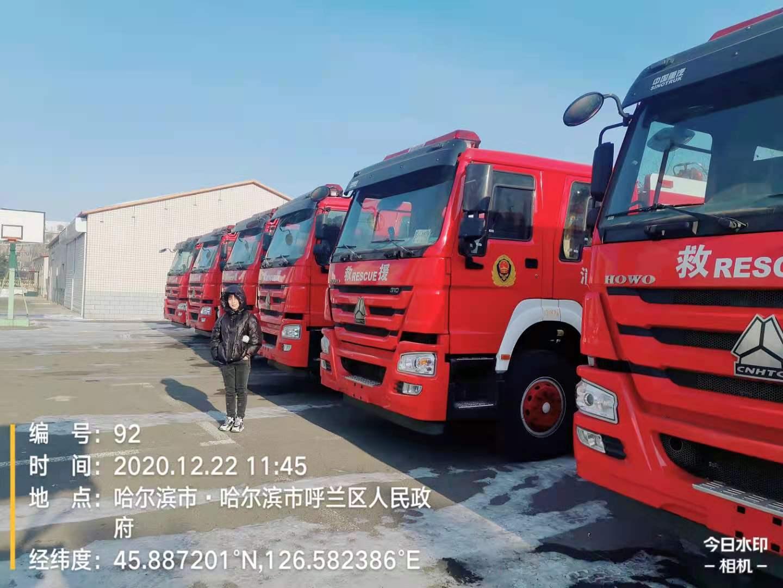 8吨重汽豪沃消防车发车视频视频