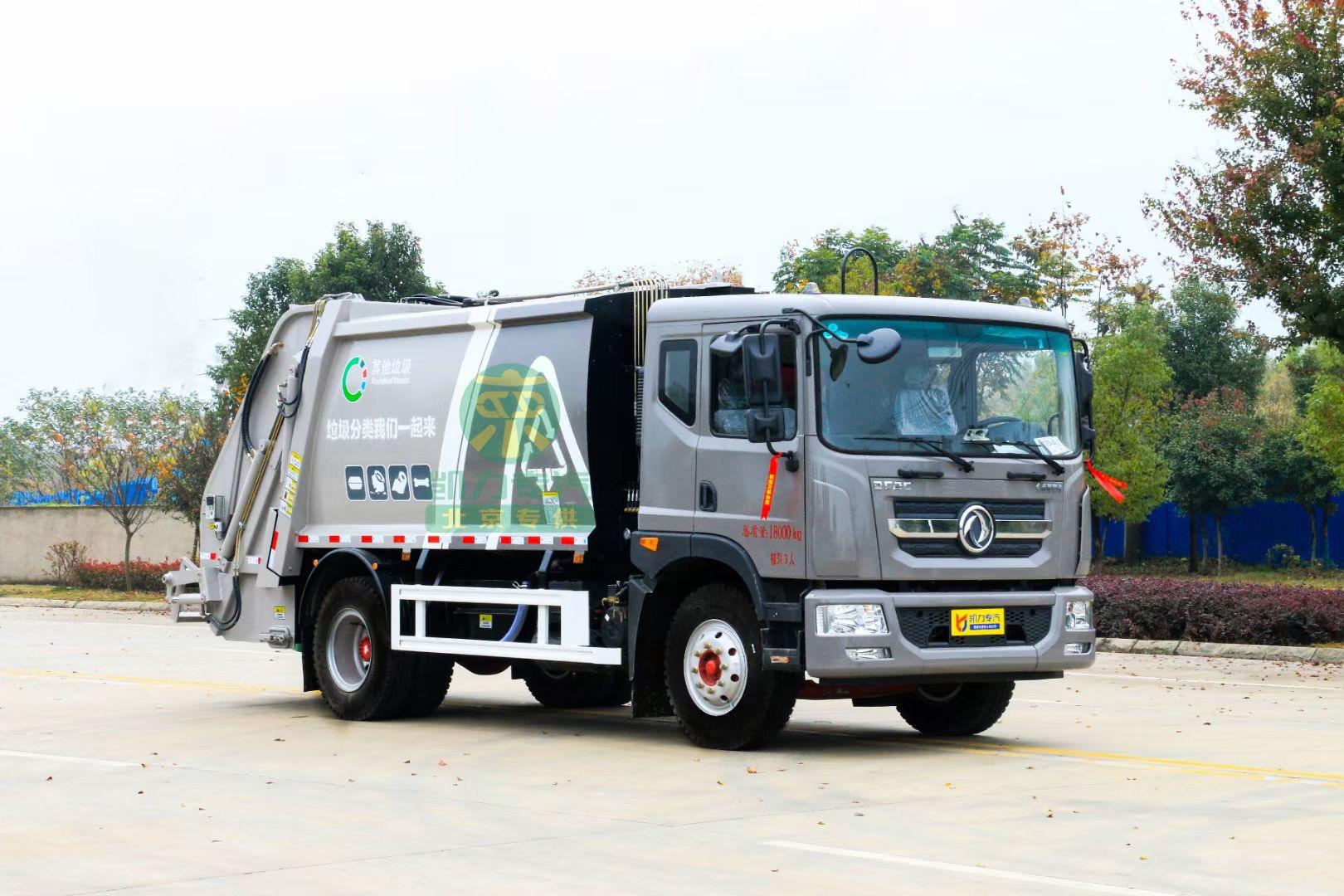 北京哪里有卖压缩垃圾车的