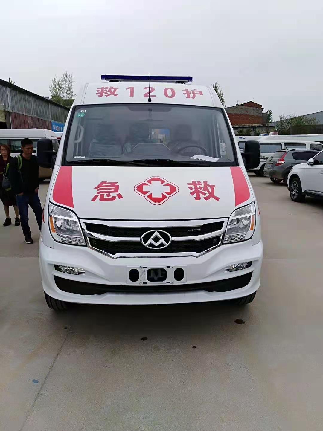 国六大通V80短轴中顶监护型救护车
