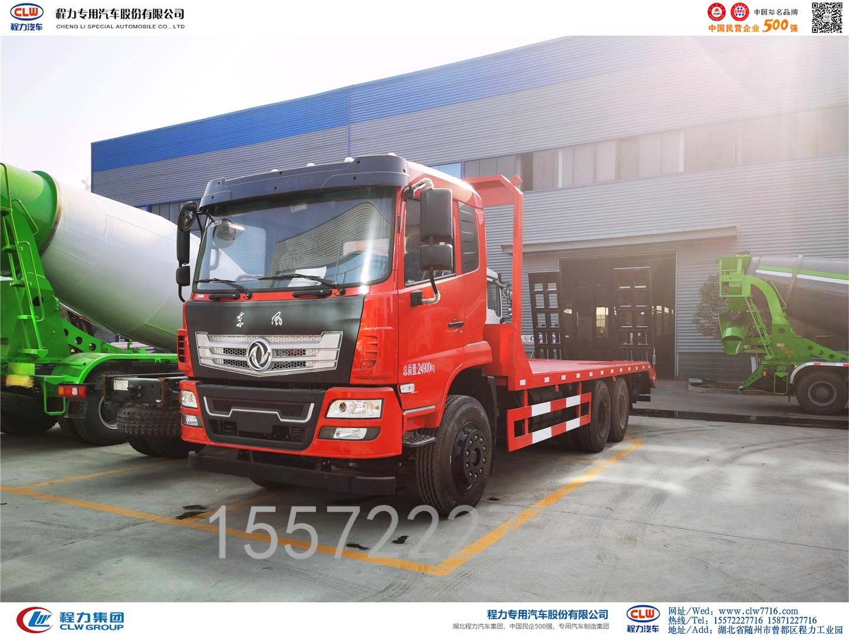东风D17-H平板拖车【4500/4700/5100】