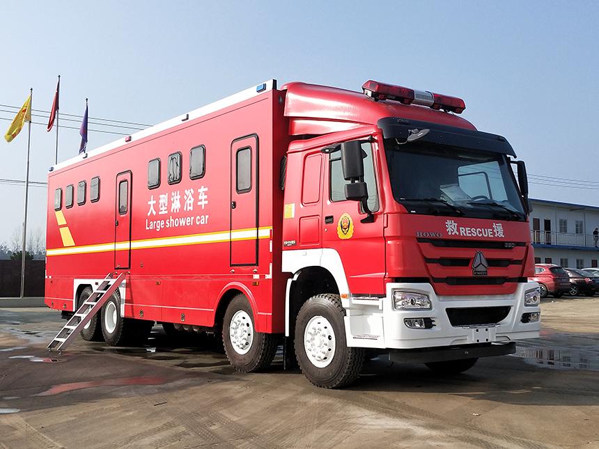 大型消防淋浴车