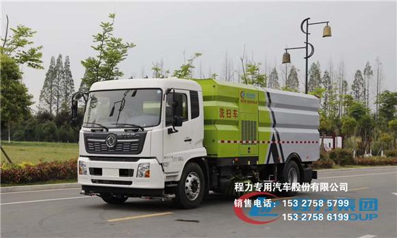 东风天锦16方洗扫车细节、功能展示图片
