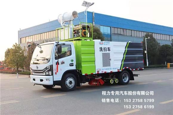 东风大多利卡8方洗扫车清洗脏污泥泞垃圾路面作业效果图片