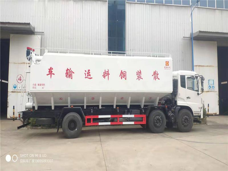东风散装饲料车厂家报价 15吨饲料车多少钱价格