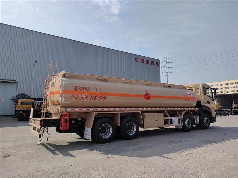 国六东风天龙前四后八20吨油罐车25.2方铝合金运油车视频视频