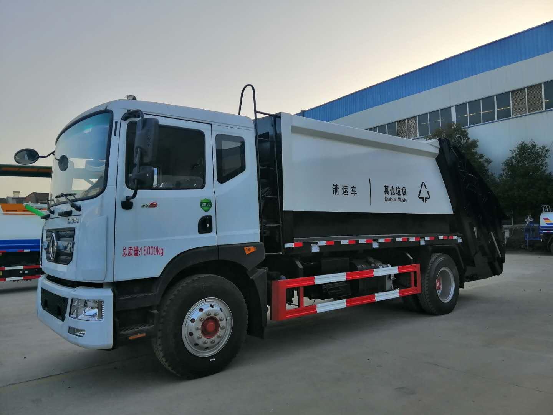 东风10方压缩式垃圾车图片