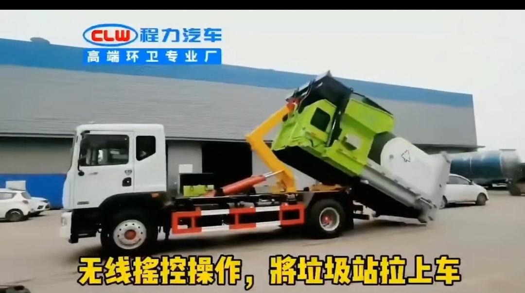 国六东风D9套臂垃圾车+12方移动垃圾箱视频