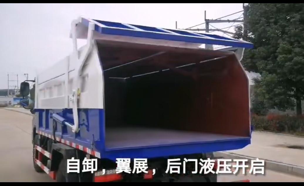 蓝牌国六8方自卸垃圾车 唯一可进地下室垃圾车视频