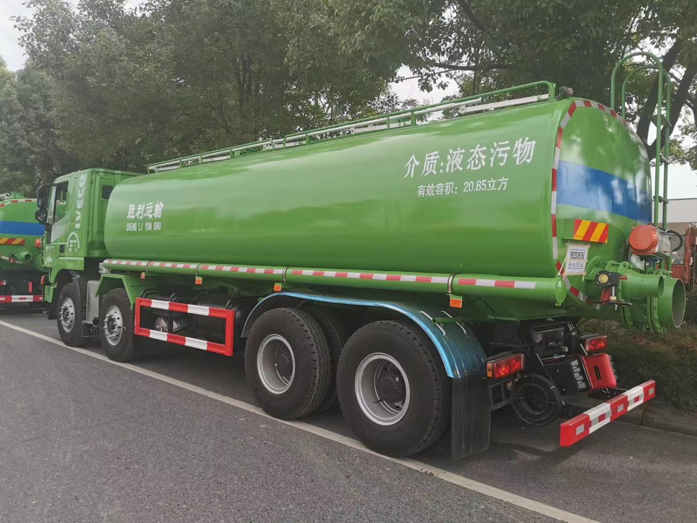 二十方污泥运输车图片
