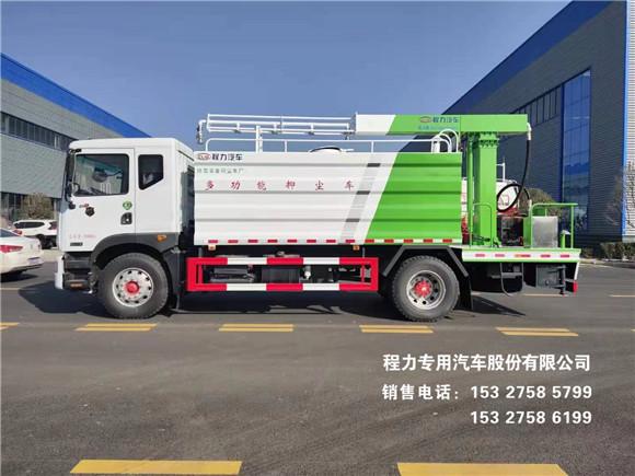 东风D9新款15方铁路抑尘车功能细节展示图片