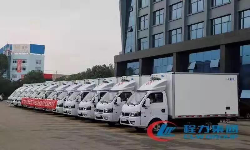程力冷藏车大集合视频