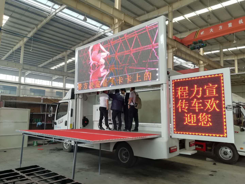 LED广告宣传车视频