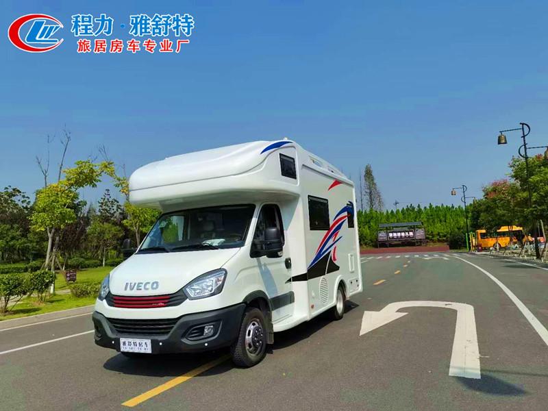 新款依维柯房车C型-8速自动挡蓝牌C本驾驶-适合一家人出游