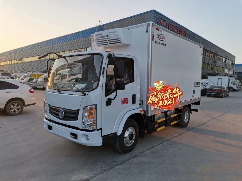 东风新能源混合动力4米2冷藏车