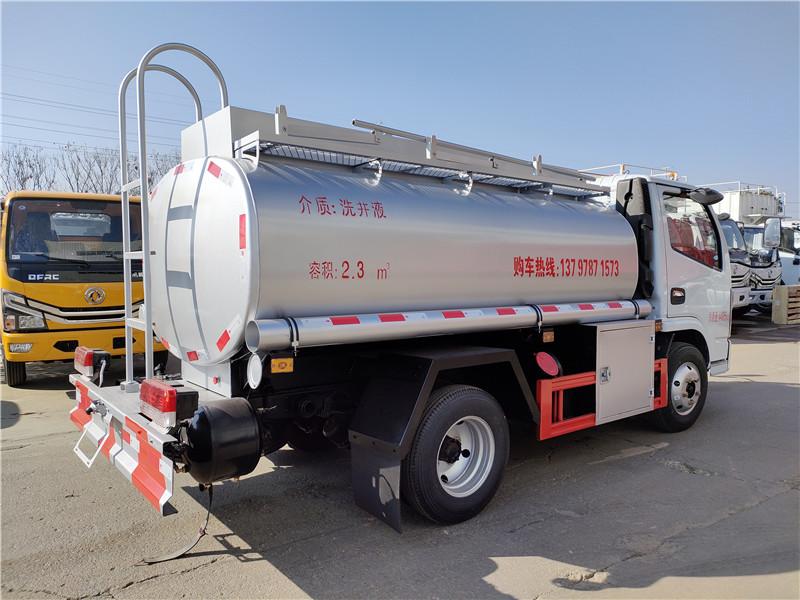 舜德牌蓝牌东风多利卡2.3方供液车 拉柴油4吨普货罐车视频视频
