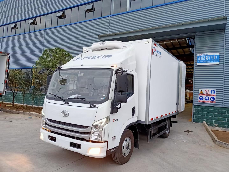 国六上汽跃进C500自动挡冷藏车4.2米