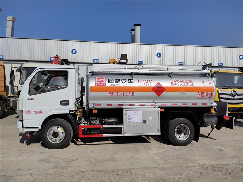 同威 东风多利卡5吨工地加油车 全国送车货到付款 视频视频