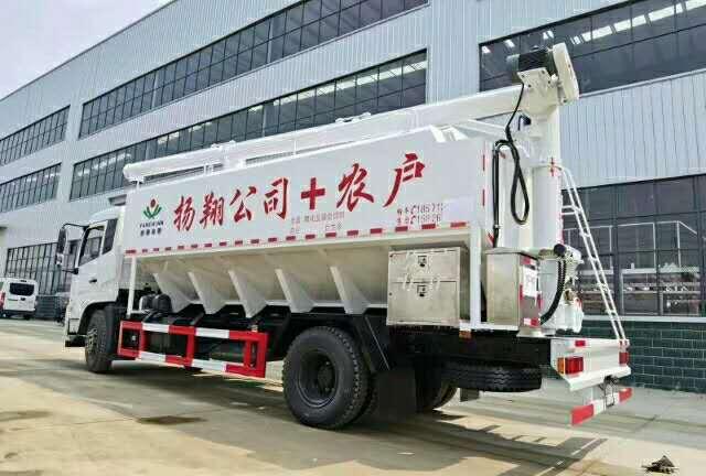 广西桂林24方10吨液压饲料车报价配置图片,厂长笔记48