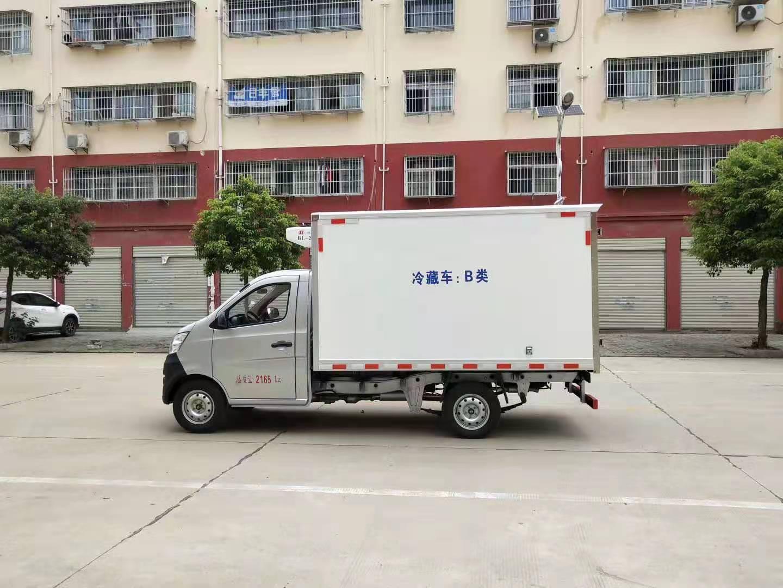 国六长安单轮小型冷藏车2米9