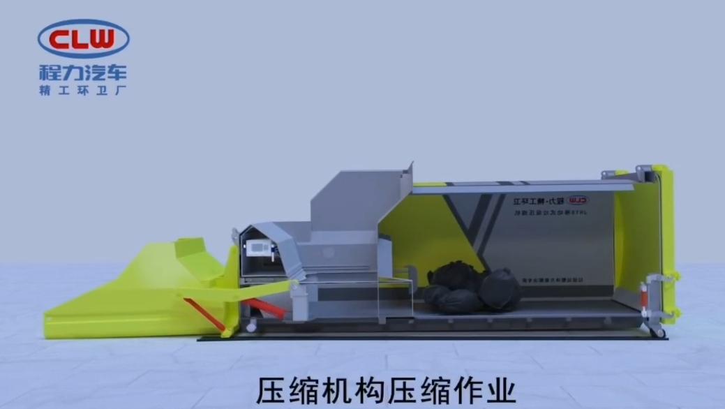 移动压缩垃圾站对接垃圾箱收集垃圾工作原理视频视频