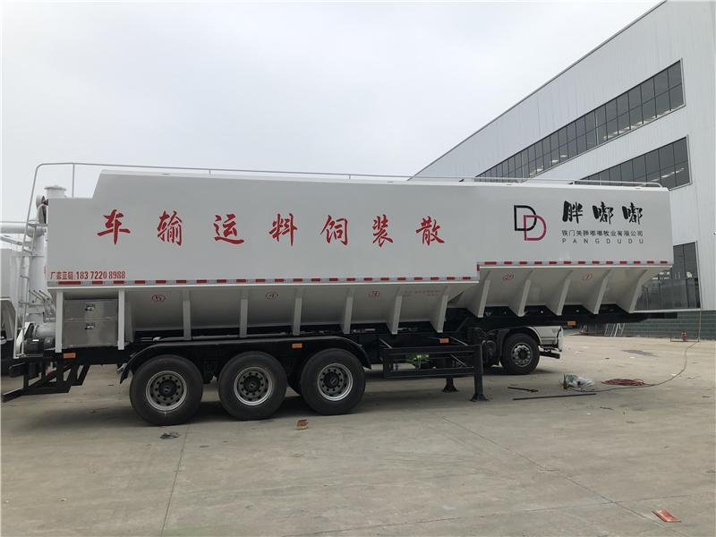 66方33吨散装饲料运输半挂车
