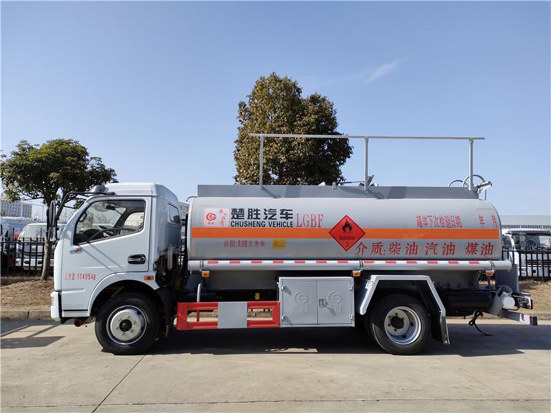 手续齐全的8吨流动加油车 楚胜8.09方加油车现货批发 视频视频