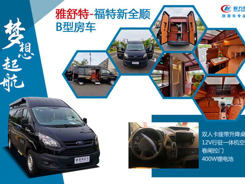 浅谈房车燃油驻车加热系统工作原理-燃油加热器解决房车热水暖气问题