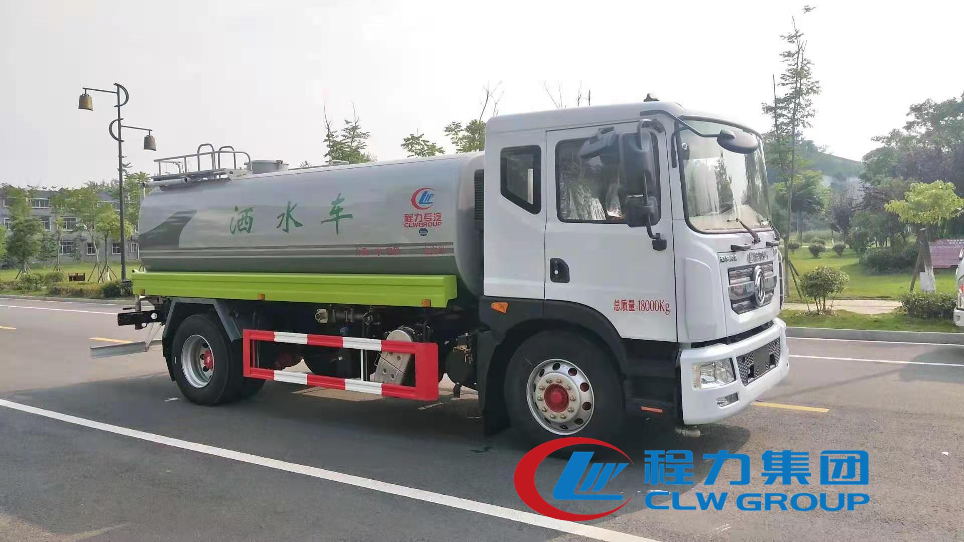 東風D9型14噸灑水車