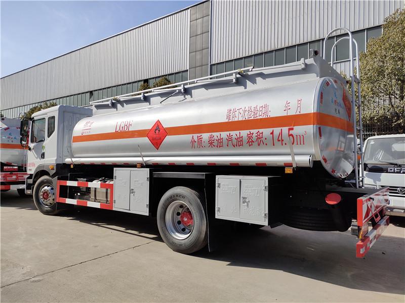 国六东风D9单桥14吨加油车 楚飞牌14.5方运油车配置视频视频
