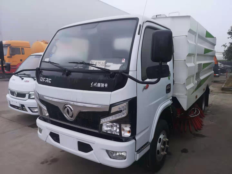 东风小多利卡国六5吨洗扫车厂家现货批发价视频