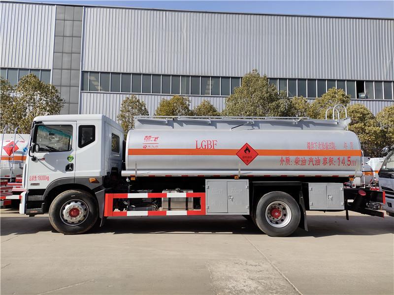 国六东风D9油罐车厂家 核载10吨满载14吨的油罐车 视频视频