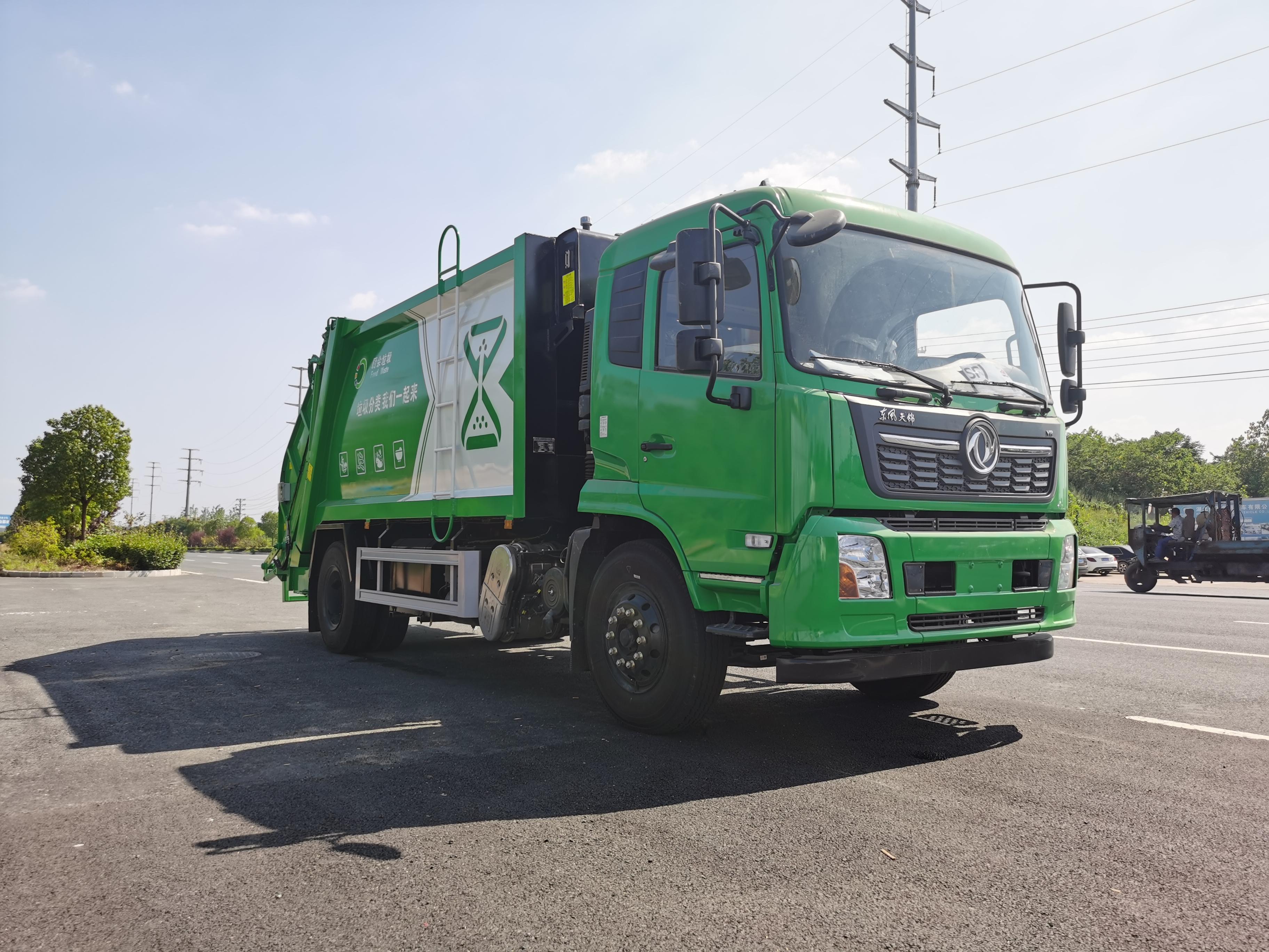 可上北京牌的天锦14方压缩垃圾车视频