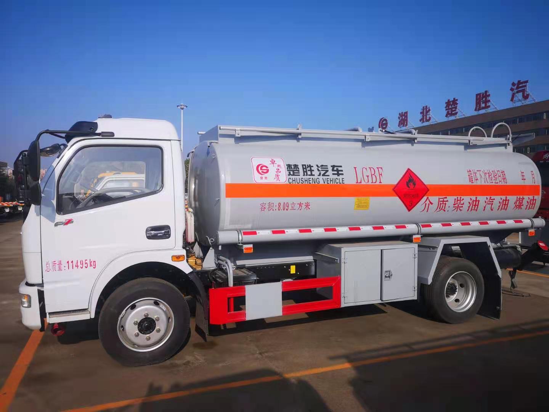 东风大福瑞卡8吨油罐车热销中图片