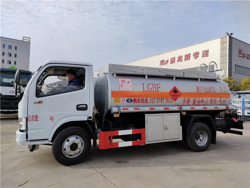 楚飞牌CLQ5070GYY5型运油车 东风5吨油灌车 带牌出售5吨流动加油车全国送车