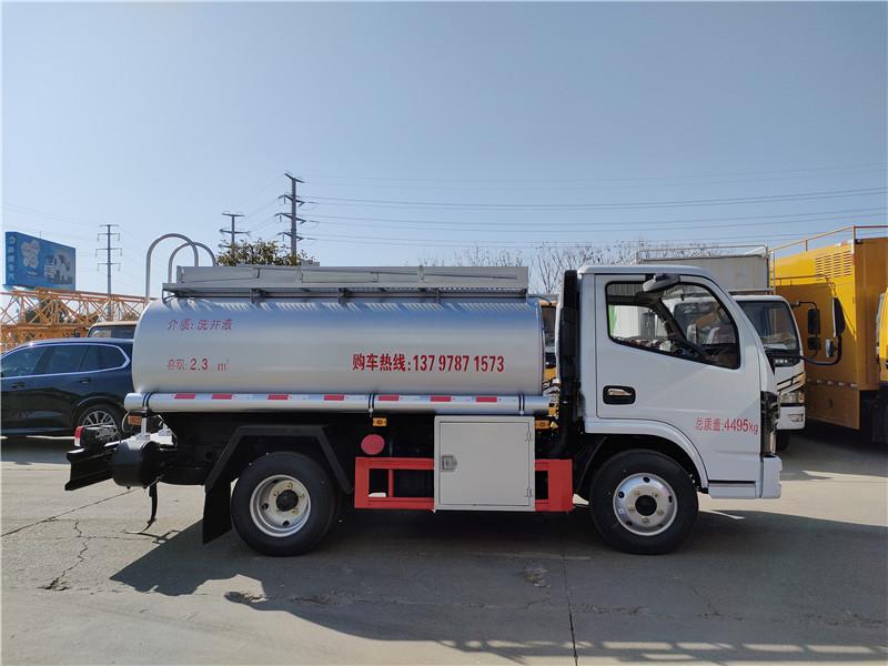 舜德牌 东风多利卡2.3方供液车 蓝牌普货4吨油罐车 参数视频