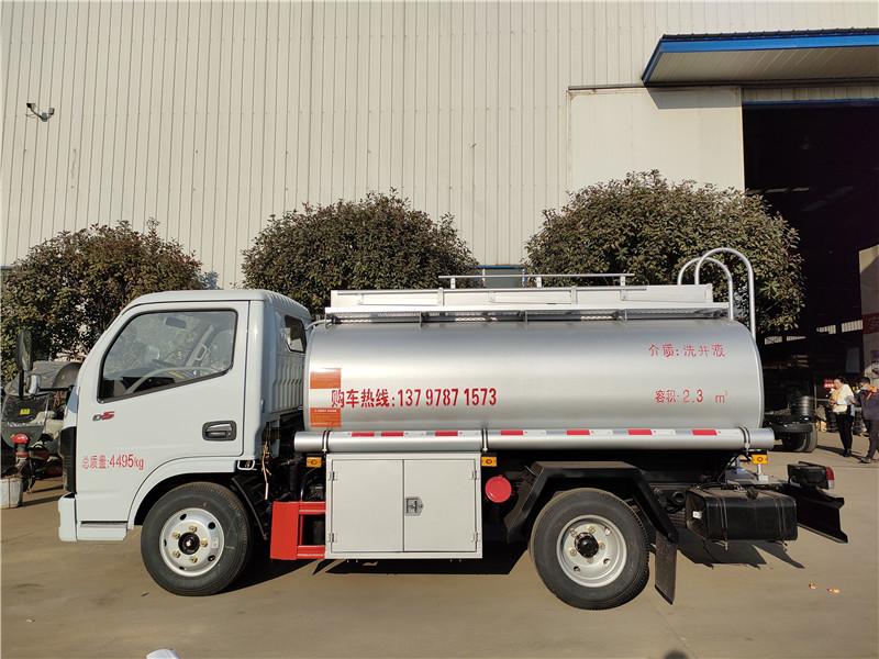东风2.3方供液车厂家 蓝牌普货4吨油罐车手续齐全 视频视频
