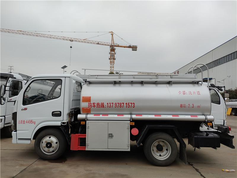 蓝牌4吨普货供液厂家直销 东风2.3方供液车 可上个人户视频