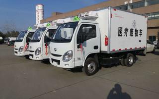 國六躍進小福星S70醫療廢物轉運車圖片