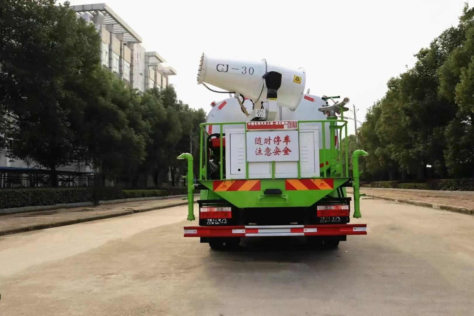 国六绿化喷洒车图片