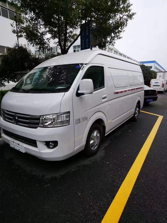 国六福田风景G9冷藏车