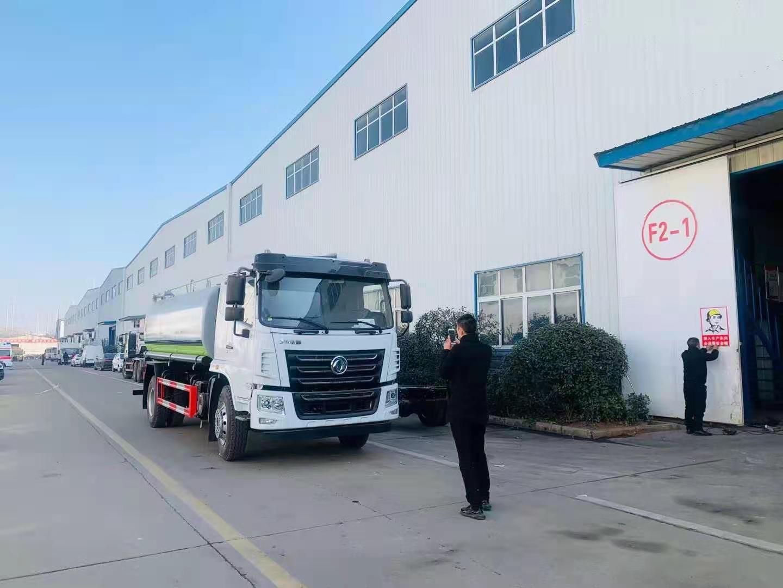 国六东风华神洒水车多少钱视频