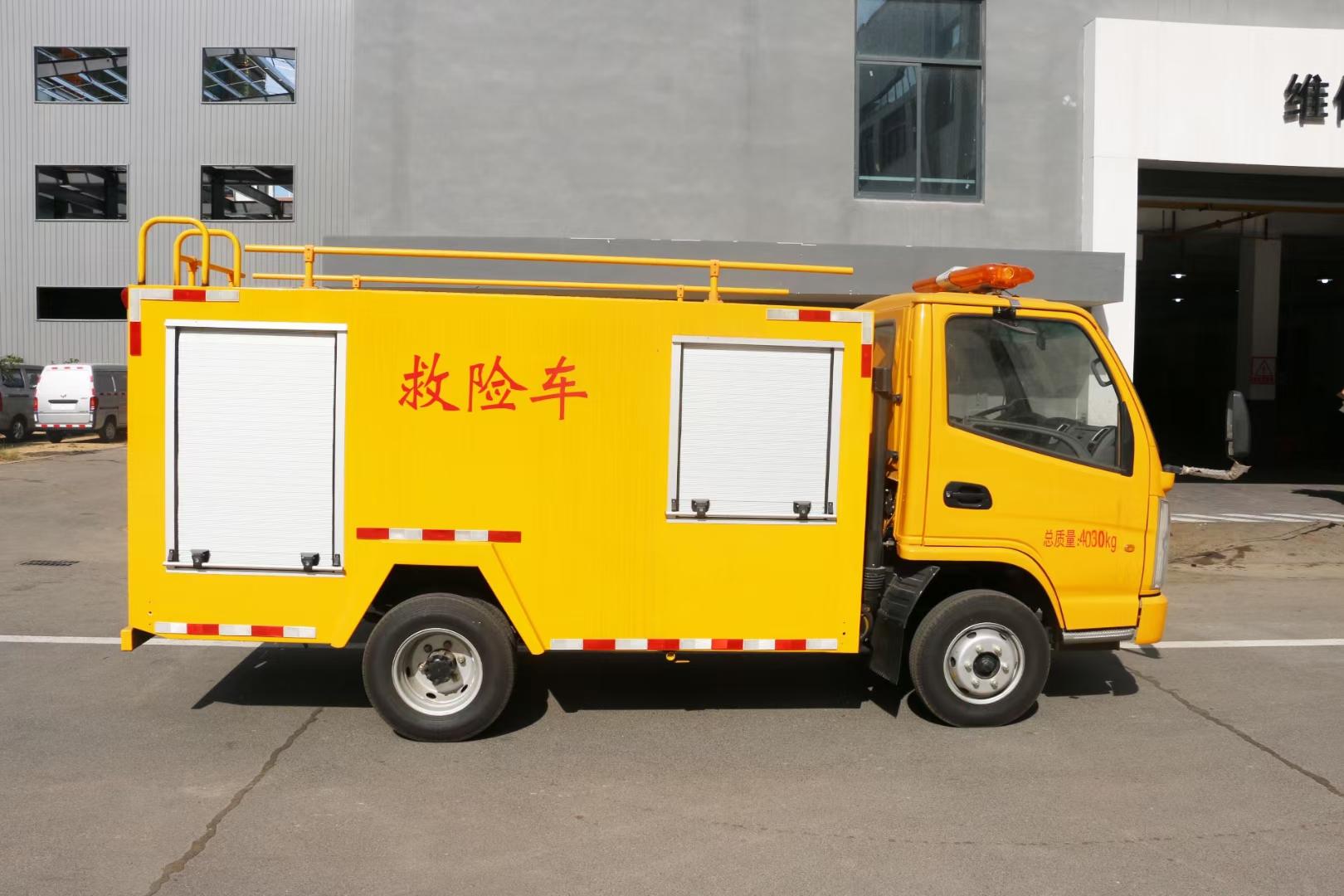 凱馬國六單排藍牌救險車圖片